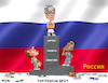 Cartoon: Russia Caught Cheating Again (small) by karlwimer tagged russia,sports,athletics,olympics,fifa,doping,cheating,payoffs,bribery,soviet,union
