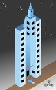 Cartoon: Building M S Escher (small) by Tonho tagged escher,building,difficult,ilusion