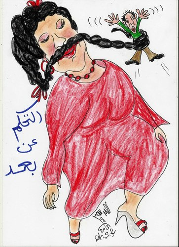 Cartoon: REMOTE CONTROL (medium) by AHMEDSAMIRFARID tagged ahmed,samir,farid,artist,lady,woman,girl,egyptair,funny,shape,cartoon,caricature,alaa,waly,eldin,egypt,revolution,nice,beutifull