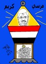 Cartoon: MORSY ALTERN (small) by AHMEDSAMIRFARID tagged morsy,morsi,egypt,cartoon,caricature,ahmed,samir,farid,revolution,army