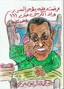 Cartoon: MUBARAK SUPPORTS MURSY (small) by AHMEDSAMIRFARID tagged mubarak,mursy,mursi,mohamed,egypt,revolution