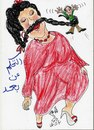 Cartoon: REMOTE CONTROL (small) by AHMEDSAMIRFARID tagged ahmed,samir,farid,artist,lady,woman,girl,egyptair,funny,shape,cartoon,caricature,alaa,waly,eldin,egypt,revolution,nice,beutifull