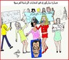 Cartoon: sarkozy (small) by AHMEDSAMIRFARID tagged sarkozy,president,egypt,france,election