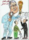 Cartoon: WORLD CUP (small) by AHMEDSAMIRFARID tagged world,cup,egypt,brazil,revolution,ahmed,samir,farid