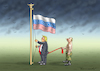 Cartoon: TRUMPUTIN FLAGGE (small) by marian kamensky tagged obama,trump,präsidentenwahlen,usa,baba,vanga,republikaner,inauguration,demokraten,wikileaks,g7,kanada,faschismus,putin,helsinki