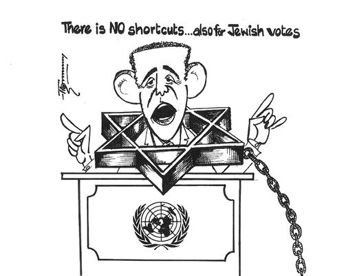 Cartoon: Obama in UN (medium) by Thommy tagged obama,un,palestine,israel