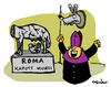 Cartoon: Rome (small) by Carma tagged rome,politics