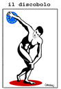 Cartoon: The Discobolus (small) by Carma tagged discobolus,greece,greek,elections,politics,alexis,tsipras,syriza,europe,left,party,government