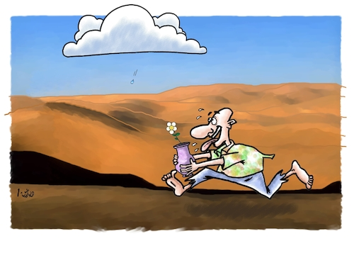 Cartoon: Altruism ... non-egoism cartoon (medium) by handren khoshnaw tagged handren,khoshnaw,cartoon,desert,plant,thirsty,non,selfishness,environment,water