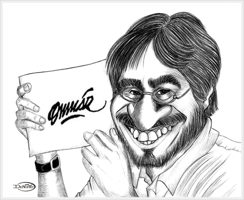 Cartoon: Cartoonist Omar Zevallos (medium) by DeVaTe tagged omarzevallos,omar,zevallos,cartoonist,peru,artist,dibujante,caricaturista,peruano