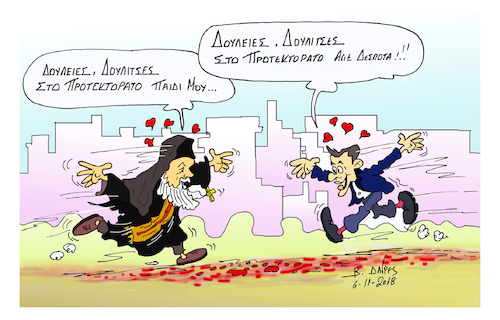 Cartoon: ALESXIS TSIPRAS and IERONYMOS (medium) by vasilis dagres tagged greece