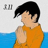 Cartoon: earthquake3.11 (small) by takeshioekaki tagged earthquake