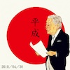 Cartoon: Emperor (small) by takeshioekaki tagged emperor