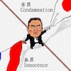 Cartoon: guilty? (small) by takeshioekaki tagged ghosn