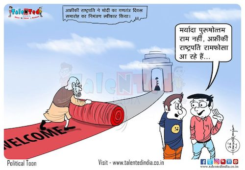 Cartoon: Still waiting for my ram (medium) by Talented India tagged cartoon,talented,talentednews,talentedindia,view