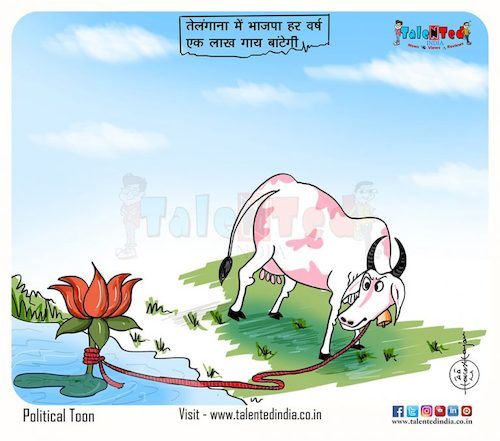 Cartoon: The only way to win the cow ... (medium) by Talented India tagged cartoon,talented,talentedview,talentednews,the