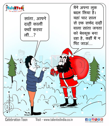 Cartoon: Today Cartoon On Santa (medium) by Talented India tagged cartoon,talented,talentedindia,talentedview,talentedcartoon