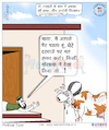 Cartoon: Cartoon On Gau Rakshak.. (small) by Talented India tagged talentedindia,cartoon,gaurakshak,moblynching,alwar