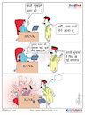 Cartoon: Today Cartoon On Politics (small) by Talented India tagged cartoon,talented,talentedindia,talentednews
