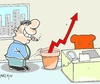 Cartoon: great rant (small) by yasar kemal turan tagged great,rant,economy,capital,flower,indicator