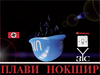 Cartoon: Blue Chamber Pot (small) by Zoran Spasojevic tagged emailart,digital,collage,graphics,chamberpot,blue,chamber,pot,spasojevic,zoran,paske,kragujevac,serbia