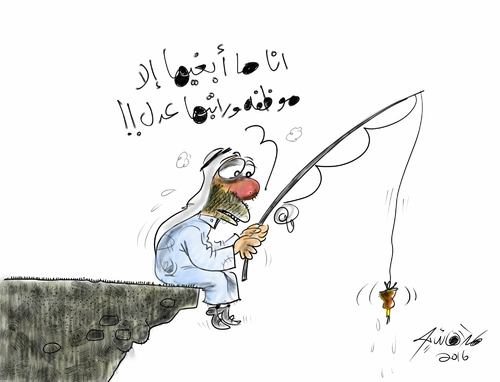 Cartoon: he need her working (medium) by hamad al gayeb tagged he,need,her,working