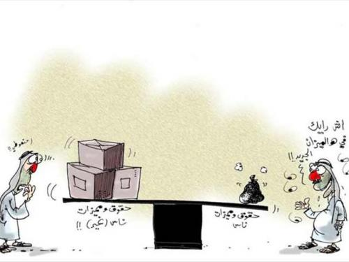 Cartoon: new style (medium) by hamad al gayeb tagged new,style