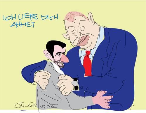 Cartoon: Odd couple (medium) by gungor tagged iran