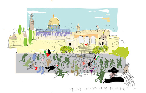 Cartoon: TheTemple Mount (medium) by gungor tagged middle,east