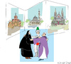 Cartoon: Bosnia (small) by gungor tagged europe