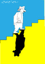 Cartoon: Treppe (small) by gungor tagged philosophy