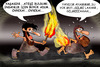 Cartoon: The discovery of the fire2 (small) by hakanipek tagged bulus,gecmis,kesif,ates,magara
