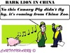 Cartoon: Bark Lion (small) by cartoonharry tagged china,zoo,lion,bark,pig,canary,toonpool