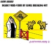Cartoon: Mers (small) by cartoonharry tagged saudiarabia,virus,mers,outbreak,camel,gazmask