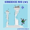 Cartoon: Now and Then1 (small) by cartoonharry tagged greece,europe,referendum,no,yes,russia