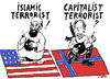 Cartoon: Cement of Terror (small) by Zombi tagged september11,breivik,islamic,terrorism,bomb,bin,laden