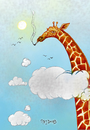 Cartoon: Girafe fumant une  cigarette (small) by Majdoub Abdelwaheb tagged girafe