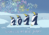 Cartoon: Schön cool ins neue Jahr! (small) by BiSch tagged pinguin,neujahr,südpol,sylvester,new,years,eve,happy,year,neujahrskarte