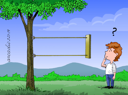 Cartoon: Non vertica hammock (medium) by Cartoonarcadio tagged hammock,rest,vacation,freedom