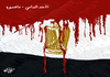 Cartoon: Bloody Sunday in Cairo (small) by mabdo tagged radical,islamist,dream,military,support,elections,arabic,spring