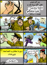 Cartoon: We Role not Govern (small) by mabdo tagged dream,military,support,elections,arabic,spring,youth,revolution,teebs,twitter