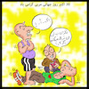 Cartoon: coach day (small) by Hossein Kazem tagged coach,day