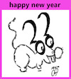 Cartoon: happy new year (small) by Hossein Kazem tagged happy,new,year