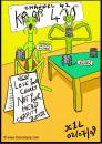Cartoon: Mantis Telesales (small) by chriswannell tagged mantis,telesales,gag,cartoon