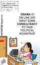 Cartoon: Indian style politics of Obama (small) by bamulahija tagged obama cartoon political ayodhya