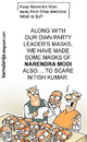Cartoon: The Narendra Modi Phobia (small) by bamulahija tagged narendra,modi,cartoon,bihar,nitish,kumar