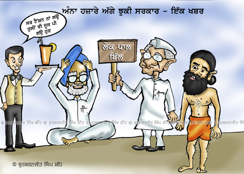 Cartoon: Anna Hazare Cartoon (medium) by gursharanthecartoonist tagged baba,ramdev,manmohan,singh