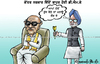 Cartoon: Indian Politics (small) by gursharanthecartoonist tagged manmohan,singh,karunanidhi,cartoon