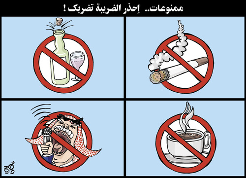Cartoon: Caution (medium) by samir alramahi tagged jordan,arab,ramahi,politics,cartoon