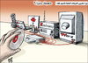 Cartoon: Jordanian media trapped (small) by samir alramahi tagged jordan,politics,minister,media,ramahi,arab